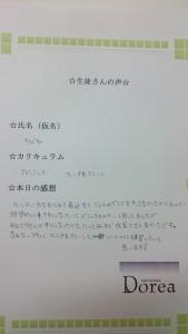 DSC_2108